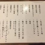 串カツとワイン 海山 -