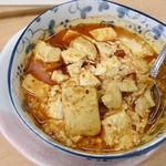 銀座屋 - マーボー豆腐