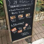 グラッシェル 表参道店 -