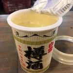 旨居屋 新八 - 「白雪 樽酒」410円也。