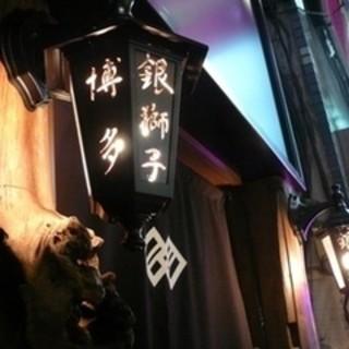 『プリプリ博多もつ鍋!』醤油or白みそでどーぞ!^^