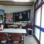 源氏食堂 - 暖簾前におじゃまします