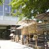 kitchen 伊志川 - 外観写真:1F、2F、テラス席などシーン合せて。