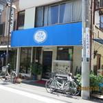 88533459 - 店舗外観(川口駅東口徒歩14分)