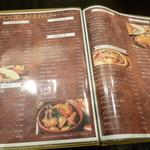 個室肉バル×チーズタッカルビ 肉タリアン -