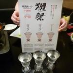 個室肉バル×チーズタッカルビ 肉タリアン - 日本酒も沢山