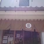 川越ショコラ Bromagee - 外観2