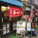 関取ラーメン 竜軒 - お店の外観