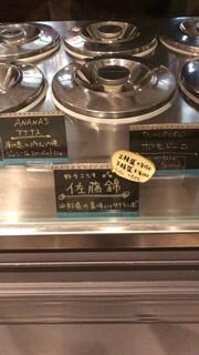 ジェラテリア アクオリーナ - 佐藤錦の値段