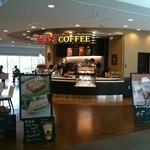 タリーズコーヒー - オープンカフェのようになっています