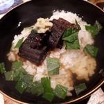 与志福 - 鰻の山椒煮茶漬け