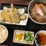 新実 - 料理写真:B定食(880円)