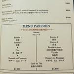 T'astous cuisine francaise -