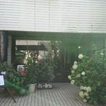 ボンディ - こんなとこに!(゜ロ゜;ノ)ノレトロなお店!!