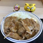 かつや - 肉盛りチキンカツ丼637円(税込)