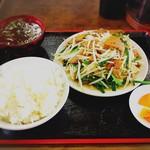 朱華飯店 -