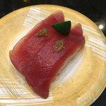 gurumekaitenzushimagurodonyamiuramisakikou - 「塩漬けまぐろ」260円