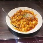 嘉楽料理館 - マーボー豆腐とラーメンセットのマーボー豆腐
