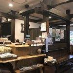 国分寺そば - 店内写真   お土産も置いてある。