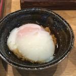 三是 - 温泉卵