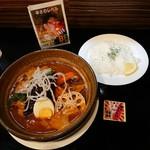 サッポロ ススキノ スープカレーデイズ - 「豚角煮スープカレー」1180円