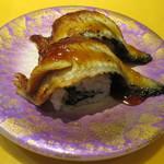廻転 びっくり寿司 - うなキュウ