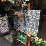 BRASSERIE L'OBABON -