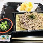 箱館山レストラン・第2ヒュッテ - ゆり根天そば ¥1,050