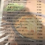 ニクヤキ ギンキョウ - ご飯物メニュー