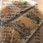 ニクヤキ ギンキョウ - 汁系メニュー