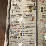 ニクヤキ ギンキョウ - お酒とソフトドリンク