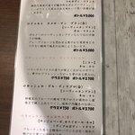 ニクヤキ ギンキョウ - ワインリスト
