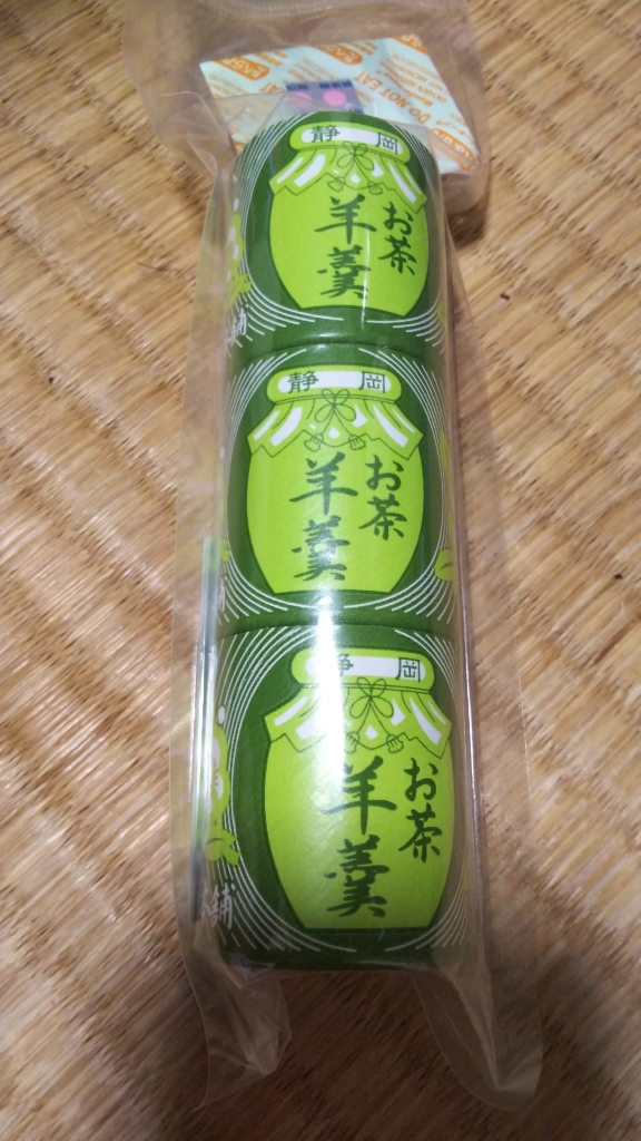 三浦製菓 name=
