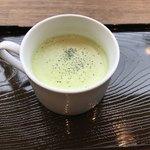 OMURO GREEN HOUSE Cafe&Gift - 宇治抹茶ラテ