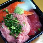 丼の丼丸 - 525円