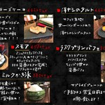 グローブ アパートメント プラス カフェ - 料理写真: