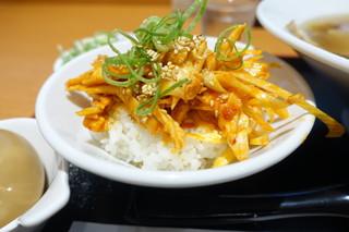 のっけご飯と中華そば95 - ピリ辛ねぎチャーシュー丼