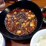 中国料理 天蘭 - 麻婆豆腐ランチ  ごはんがすすみます。(≧∇≦)b