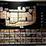 越後屋平次 - ヨドバシAkiba8階フロアマップ