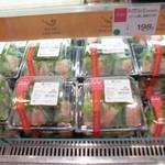 ヤオコー - 料理写真:総菜