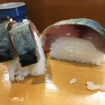 榮寿司 - 鯖棒鮨(断面)