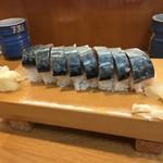 榮寿司 - 鯖棒鮨(横から)