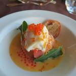 ル・トリアノン - スモークサーモンとブリオッシュ ミモザサラダとオレンジのサバイヨン