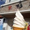 杉養蜂園 富士河口湖店