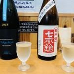 鈴木酒販小売部 - 一杯 300円~です!