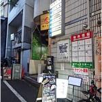 渋谷 牡蠣入レ時 - お店が入ってるビル。