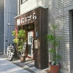 Nishihara -