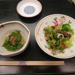 五徳 - 前菜