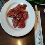 焼肉レストラン ソウル - ハラミ850円