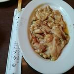 焼肉レストラン ソウル - テッチャン800円
